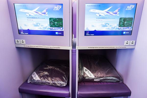 Thai Airways A380 Royal Silk Business Class Seats In-flight Entertainment Screens 19E 19F