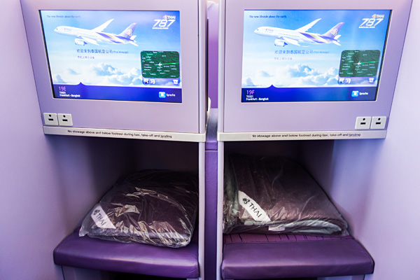 Thai Airways A380 Royal Silk Business Class Seats In-flight Entertainment Screens 19E 19F