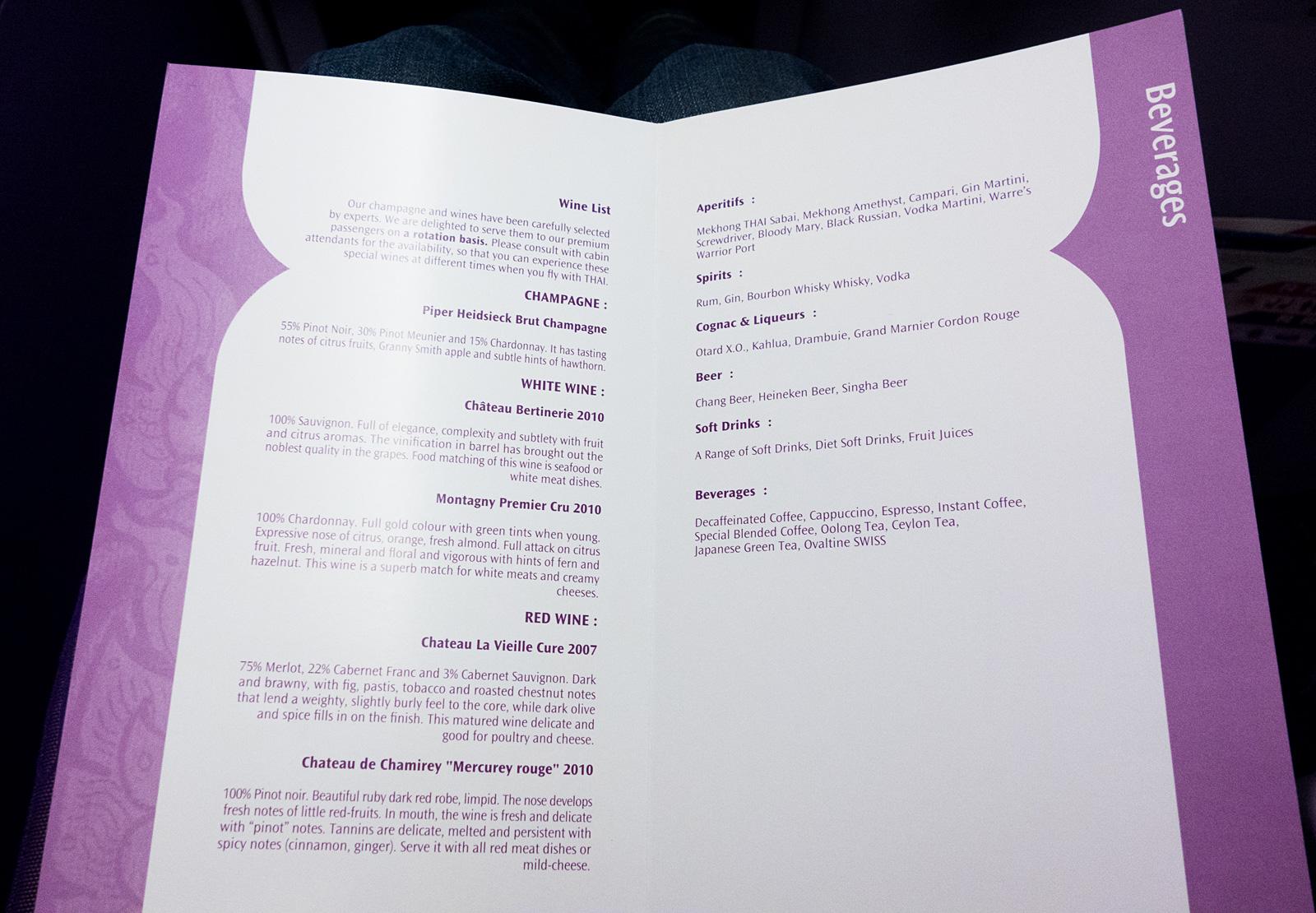Thomson Inflight Meals >> Thai Airways A380: Royal Silk Business Class | bart.la
