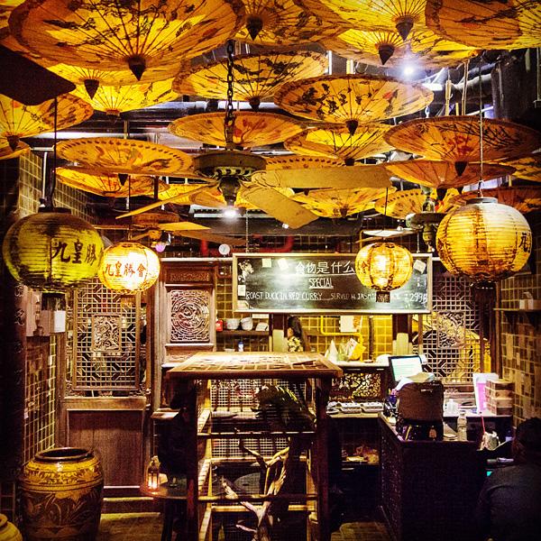 Maggie Choo's Thai Chinese restaurant at Novotel Bangkok