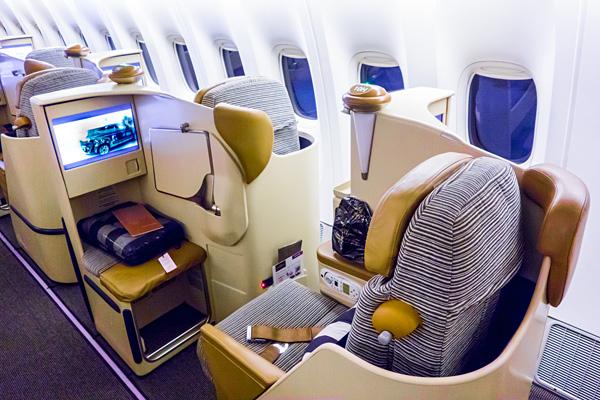 Etihad Business Class 777-300ER seat 10H