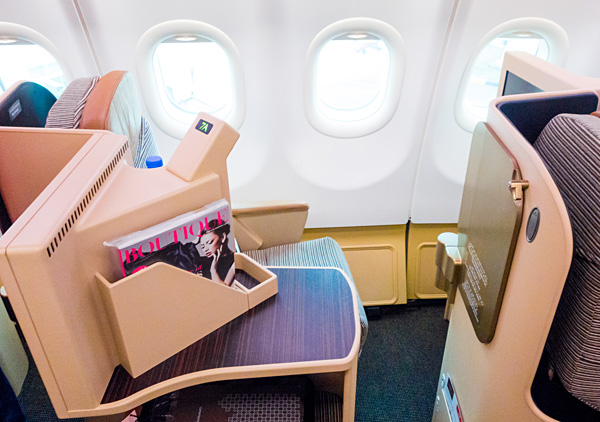 Etihad Business Class A330 Seat 7A