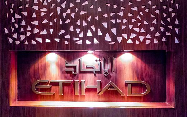 Etihad Lounge Abu Dhabi new logo