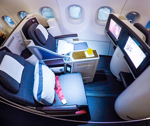 Qatar Airways A320 First Class Dubai to Doha