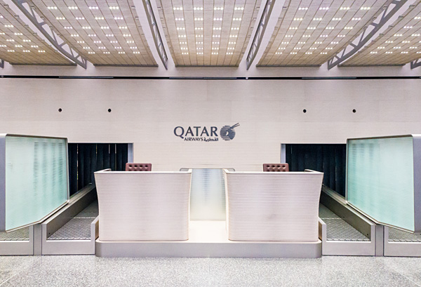 Qatar Airways Business Class Check-In at Doha Hamad International Airport
