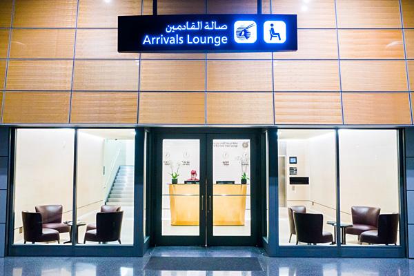 Qatar Airways Doha Arrivals Lounge Entrance Hamad International Airport