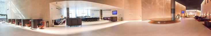 Qatar Airways First Class Lounge Al Safwa overview