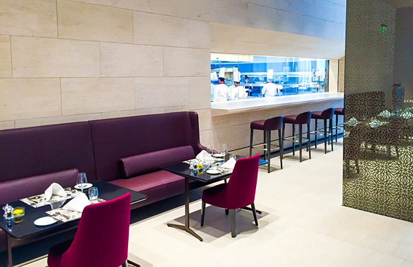 Qatar Airways First Class Lounge Doha Dining Area Al Safwa