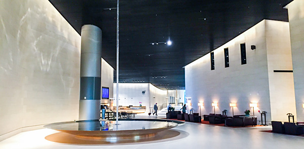Qatar Airways First Class Lounge Doha Fountain Al Safwa