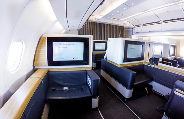Swiss New First Class Cabin A330-300