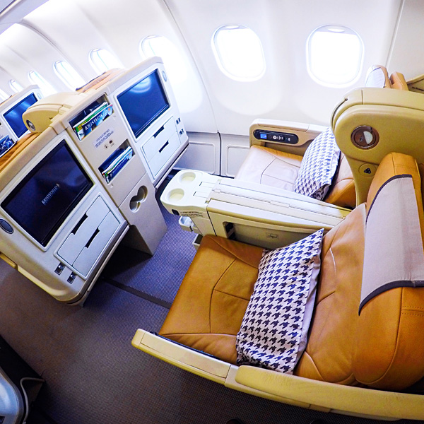 Singapore Airlines A330-300 Business Class