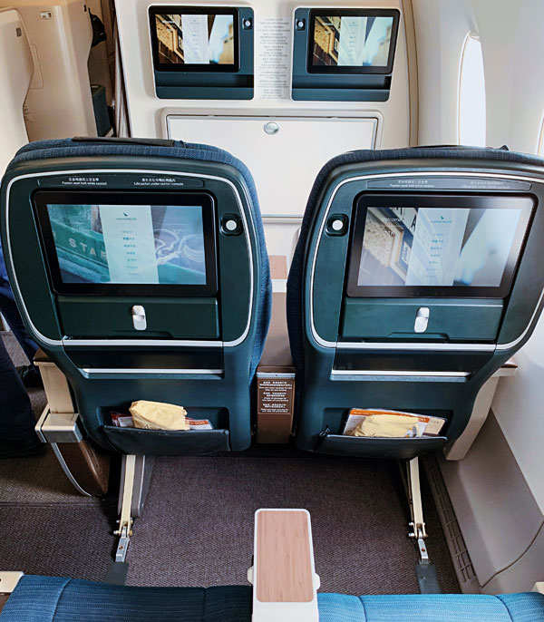 Cathay Pacific A350-900 Premium Economy row 31