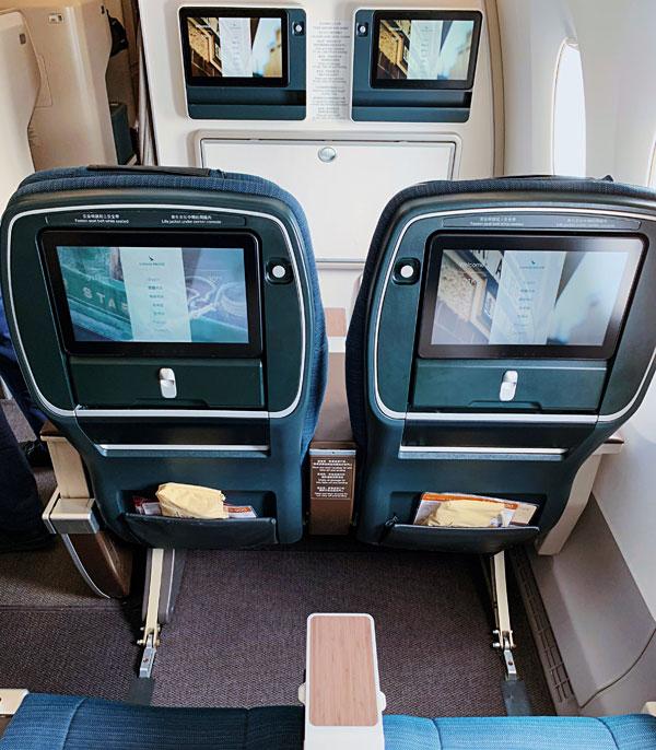 Cathay Pacific A350-900 Premium Economy row 31